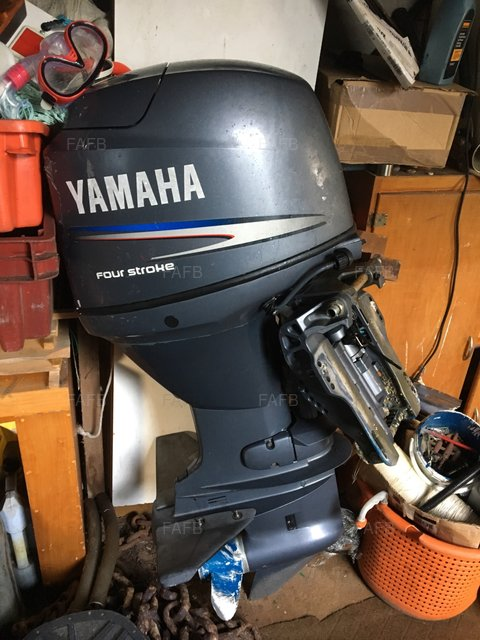 50 hp Yamaha high trust - picture 1