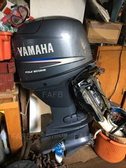 50 hp Yamaha high trust - ID:101172